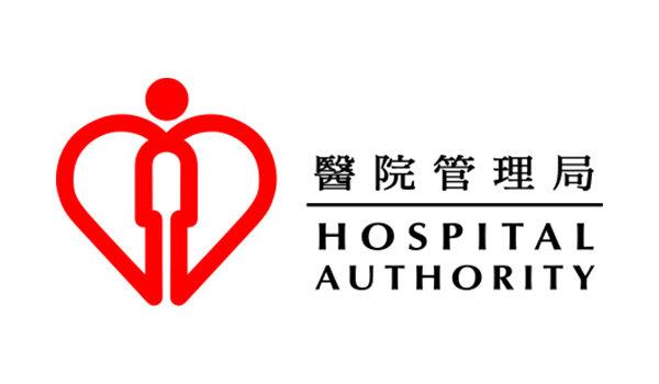 Hong Kong Hospital Logo